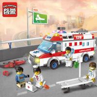 正品 启蒙 1118 紧急救护 热卖 拼装积木玩具