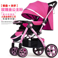 高景观婴儿推车可坐可躺轻便折叠宝宝伞车四轮婴儿车童车