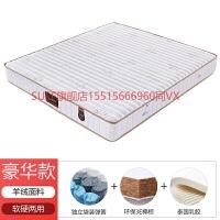 床垫席梦思米床软硬两用乳胶独立弹簧厚经济型