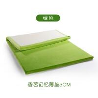 【可定制】床�|香茗���棉榻榻米薄床褥