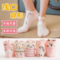 时尚袜子女秋冬季薄款隐形浅口棉袜韩国可爱短袜低帮防滑硅胶船袜卡通