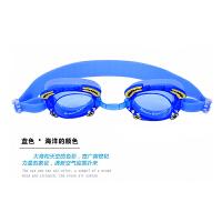 儿童泳镜小螃蟹平光超清游泳镜防水防雾大镜框卡通男女可调节泳镜