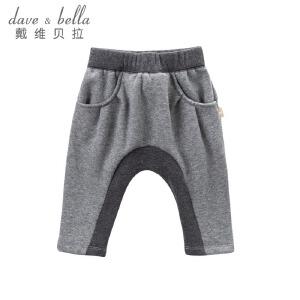【加绒】davebella戴维贝拉秋冬男童宝宝哈伦长裤大PP裤子DB6081