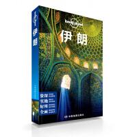伊朗 中国地图出版社 9787503174674 澳大利亚Lonely,Planet公司,闵楠 等