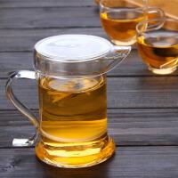 耐热玻璃茶杯三件式鹰嘴泡茶器260ml高硼硅耐高温玻璃煮茶器