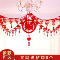 结婚用品大全婚房客厅浪漫装饰拉花创意新房卧室婚礼布置套装喜字