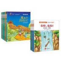 恐龙小Q正版 全6册 第一辑做最好的自己 情商教育亲子早教漫画幼儿绘本儿童故事书3-6岁睡前故事宝宝绘本书籍幼儿园图书