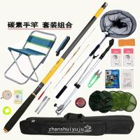 碳素龙纹鲤钓鱼竿套装组合鱼竿手竿鱼具用品垂钓装备全套渔具