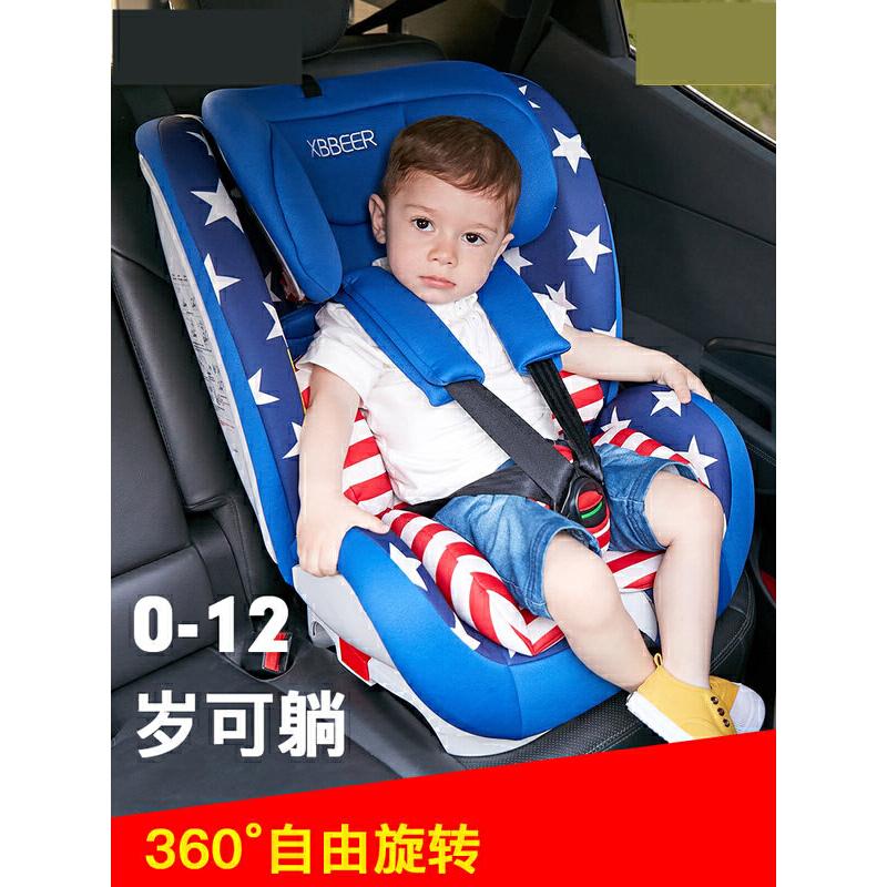 【支持礼品卡】婴儿儿童安全座椅0-12岁可躺360度旋转4周isofix宝宝z0b360旋转/0-12岁/可坐可躺