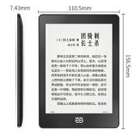 当当阅读器Light 高清版300PPI纯平电子书电纸书墨水屏、8G存储、皮套开关、无线传书、多图书格式支持