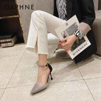 达芙妮高跟女鞋2021年春季新款百搭职业尖头包头一字扣带单鞋