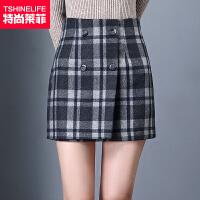 特尚莱菲 短裙秋冬半身裙格子裙包臀裙A字裙韩版学生裙子半裙 HCR5257