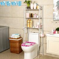 物有物语 马桶置物架 浴室不锈钢马桶架子落地卫生间置物架免打孔浴室收纳架多功能马桶架