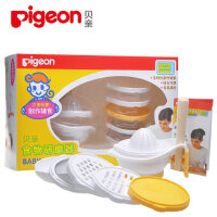 贝亲婴儿食物研磨器 宝宝辅食料理器DA07 含研磨碗 可制果泥
