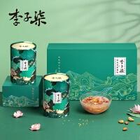 李子柒桂花坚果藕粉坚果羹莲藕粉冲饮代餐350g*2罐礼盒装