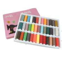 39色针线盒套装家用大号缝补衣服的手缝针线包裁缝缝纫线组合工具