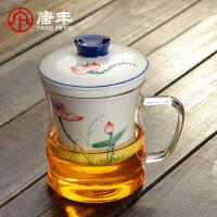 唐丰耐热玻璃杯手绘陶瓷内胆过滤茶杯透明水杯子家用办公泡茶杯