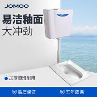 JOMOO九牧 蹲便器水箱套装卫浴整套蹲坑蹲厕便池防臭蹲便器14074