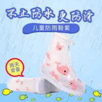 非一次性雨鞋套儿童防水防滑雨鞋套男女加厚耐磨户外鞋套雨天