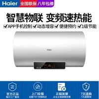海尔(Haier)电热水器 变频速热动态增容智能预约一级能效储水式电热水器 60升L变频速热 EC6002-D6(U1