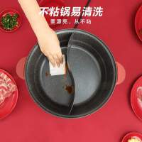 鸳鸯电火锅锅家用电热锅多功能一体式插电电煮锅电炒菜锅
