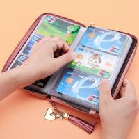 牛皮卡包女式真皮可爱流苏拉链银行卡套韩版多卡位大容量卡夹