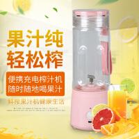 欣格尔 JR-1551 便携电动果汁杯