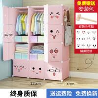 大号收纳箱简易衣柜整理盒储物箱塑料抽屉式宝宝衣服收纳柜子 12门2挂 2门