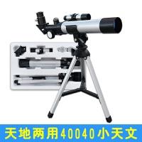 科学实验小学生显微镜儿童天文望远镜科技制作发明10岁男孩12礼物