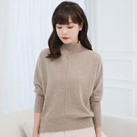 秋冬新款羊绒衫女士半高领套头宽松毛衣蝙蝠衫针织打底衫