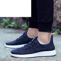 潮牌夏季男鞋2017新款个性帆布鞋休闲运动鞋子韩版潮透气学生百搭男士网鞋