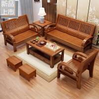 实木沙发组合客厅中式小户型简约现代香樟木经济型仿古木质家具定制 组合