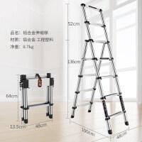 加厚铝合金伸缩梯家用梯子折叠人字梯室内多功能五步梯升降小楼梯 一键收加强版 宽踏步五步人字梯 1.4+2.0米