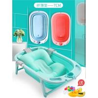 婴儿折叠浴盆宝宝洗澡盆大号儿童小孩沐浴桶可坐躺通用新生儿用品