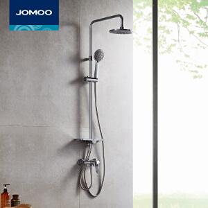 【每满100减50元】九牧JOMOO 淋浴花洒套装挂墙式置物浴淋器可升降淋浴手持 36383/36384
