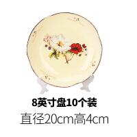 6只装圆形10个盘子套装4创意欧式家用碟子餐具组合菜碟陶瓷菜盘子