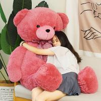 玩偶大熊抱抱熊公仔特大�布娃娃毛�q玩具女孩泰迪熊抱枕生日�Y物