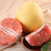 【包邮】早熟三红蜜柚2个装【约5斤】现摘现发甜蜜多汁孕妇水果