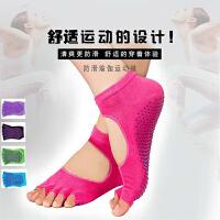 防滑瑜伽袜子秋冬男女士专业五指运动袜棉愈加手套露趾露背瑜珈