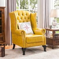 老虎椅美式单人沙发 客厅卧室书房真皮老虎凳 高背轻奢单人沙发椅