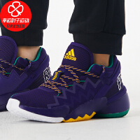幸运叶子 Adidas阿迪达斯男鞋冬季新款透气减震休闲运动鞋篮球鞋FW9037