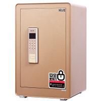【下单立减100元】得力4084锦腾系列家用保管箱 电子密码办公保险保管柜