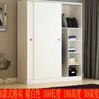 衣柜推拉门简约现代经济型组装板式2门大衣柜实木质卧室衣橱 2门 组装