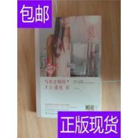 [二手旧书9成新]当我足够好,才会遇见你【未拆】 /lydia著 湖南?
