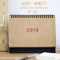 2019年可爱台历创意简约定制日历小清新办公无印风台历摆件记事本