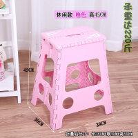 加厚折叠凳子塑料便携式户外折叠凳椅可折叠凳小板凳矮凳 休闲 粉色 高 45CM