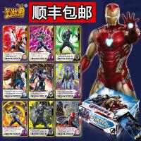 卡游正版漫威卡片复仇者联盟4卡牌周边玩具全套钢铁侠雷神收藏卡