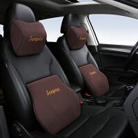 汽车头枕护颈枕一对车载靠枕车用枕头记忆棉座椅腰靠亚麻车内用品