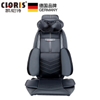 德国凯伦诗(CLORIS)车载按摩垫全身 汽车按摩靠垫腰背按摩器 多功能按摩坐垫 车家两用按摩椅垫 按摩仪 按摩垫 礼物