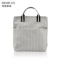 便当包手提大号饭盒包手拎妈咪包女包帆布手袋饭盒袋A4书袋文件袋 灰色 加大版灰条纹172